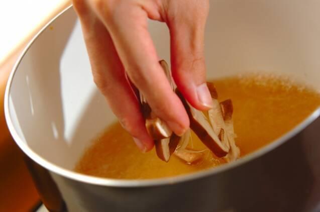 アサリのあったか豆乳汁の作り方の手順3