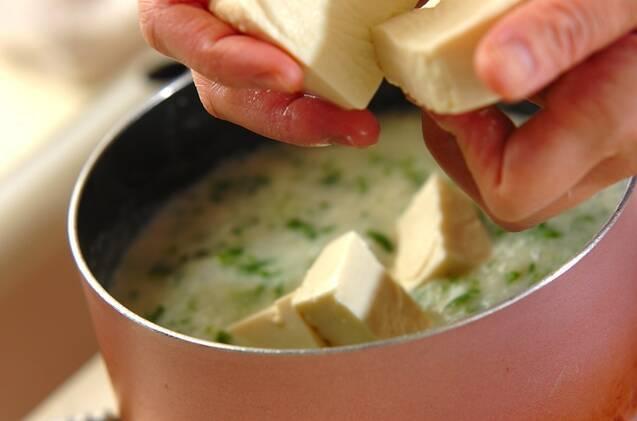 あったか豆乳七草粥の作り方の手順2