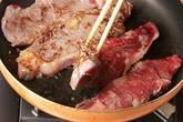 シャリアピンステーキの作り方5