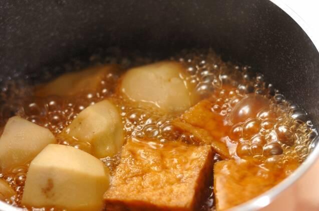 里芋と厚揚げのあんかけの作り方の手順3