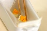 スモークサーモンとグリーンアスパラのゼリー寄せの作り方2