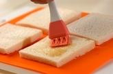 キムチーズホットサンドの作り方1