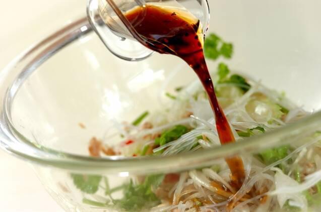 セロリと香菜の春雨サラダの作り方の手順3
