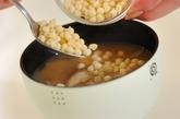 シイタケと大葉のみそ汁の作り方2