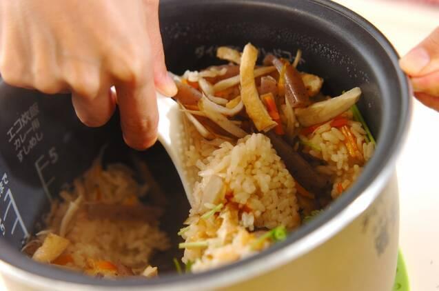 もっちりかやくご飯の作り方の手順9