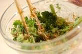 ブロッコリーの梅マヨ和えの作り方1