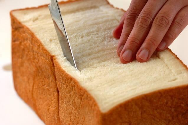パン・シュープリーズの作り方の手順4