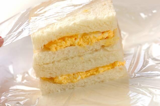 パン・シュープリーズの作り方の手順5