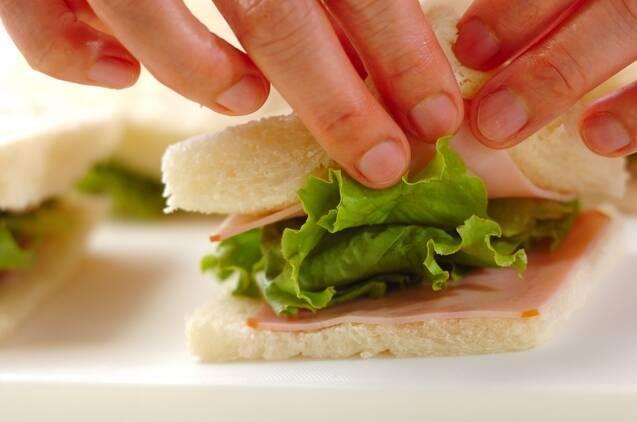 パン・シュープリーズの作り方の手順7
