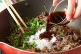 牛こま切れ肉の佃煮の作り方6
