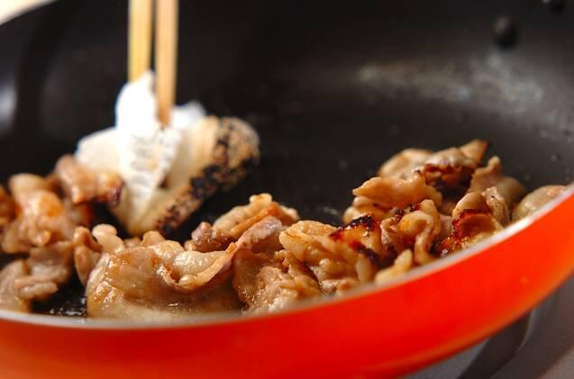 豚バラのショウガ焼きの作り方の手順2