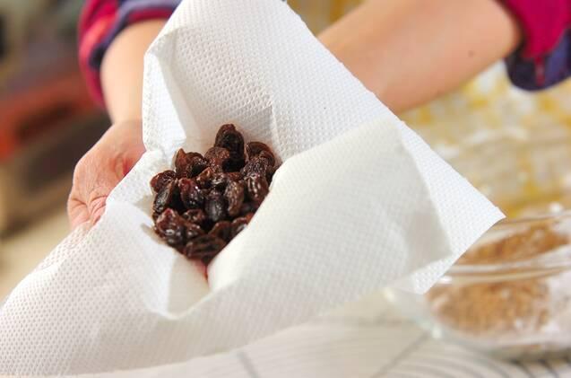 クルミと黒糖の大きな蒸しパンの作り方の手順1