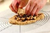 クルミと黒糖の大きな蒸しパンの作り方3