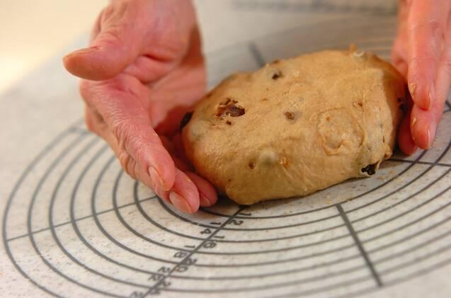 クルミと黒糖の大きな蒸しパンの作り方の手順5
