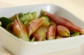ミョウガとキュウリの甘酢漬けの作り方3
