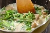 鶏と里芋のグラタンの作り方3