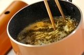 高菜の漬け物スープの作り方1