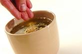 高菜の漬け物スープの作り方2