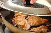 チキンソテーの作り方1