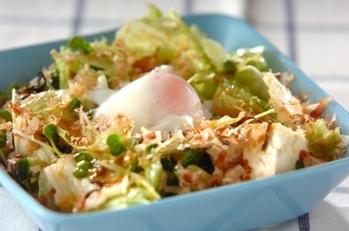 豆腐の満足サラダ