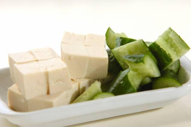豆腐の満足サラダの作り方の手順1