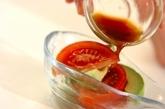 アボカドとトマトの和風サラダの作り方1