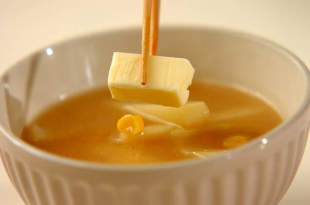 ジャガイモとコーンのみそ汁の作り方の手順4