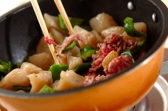 ちぎりコンニャクの甘辛炒めの作り方の手順5