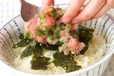 ネギトロ丼の作り方4