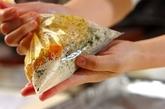 サーモンのマスタードパン粉焼きの作り方3