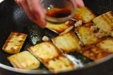 ズッキーニのしょうゆソテーの作り方1