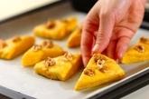 カボチャとクルミのスコーンの作り方4