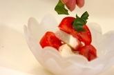 フルーツトマトのカプレーゼの作り方1