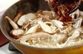 キノコの当座煮の作り方3