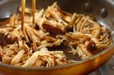 キノコの当座煮の作り方4