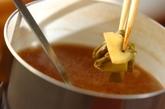 ワカメスープの下準備2