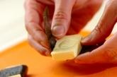 のりチーズ揚げの作り方1