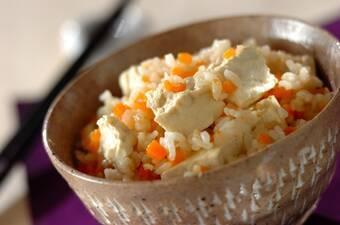 豆腐の炊き込みご飯