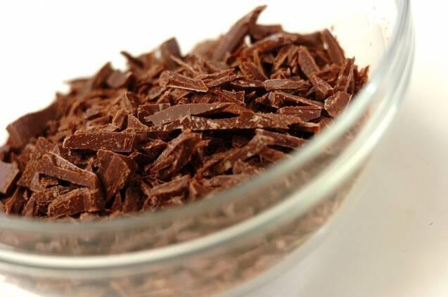 アマンドショコラの作り方の手順2