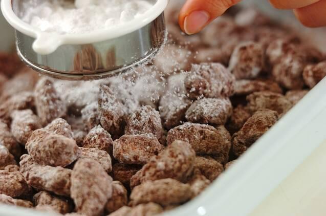 アマンドショコラの作り方の手順9
