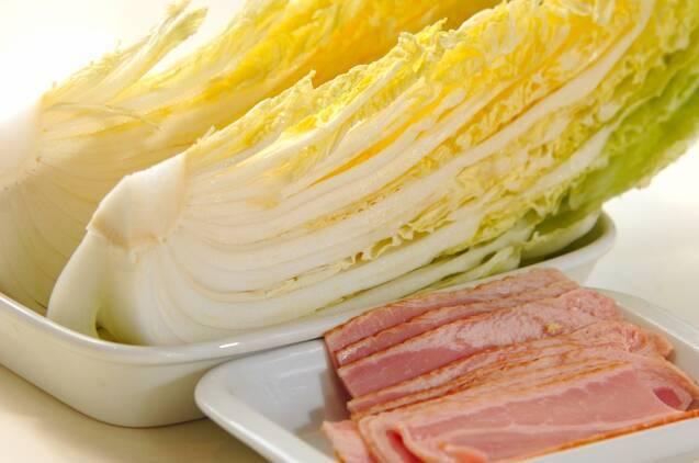焼き白菜の作り方の手順1