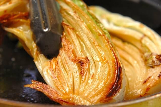 焼き白菜の作り方の手順3