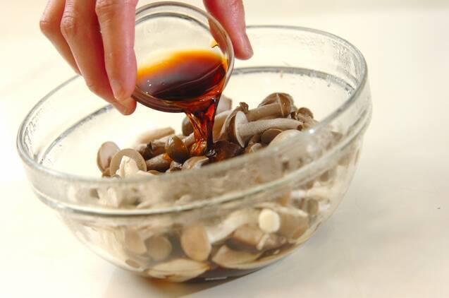 キノコのポン酢和えの作り方の手順3