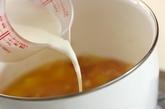 サツマイモのミルクみそ汁の作り方2