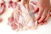 チキンロールの甘辛煮の下準備1