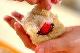 キヌア入りイチゴ大福の作り方3