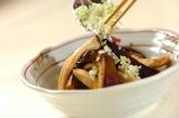 ナスとエリンギの中華和えの作り方3