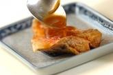 赤魚の煮つけの作り方2