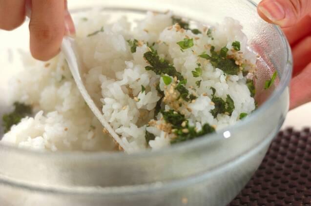 セロリの菜飯の作り方の手順3