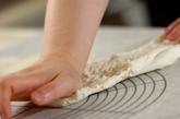 米粉のヘルシーピザの作り方2